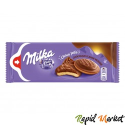 MILKA Biscuiti cu Spuma cu Aroma de Ciocolata 128g