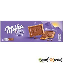 MILKA Biscuiti cu Ciocolata 150g