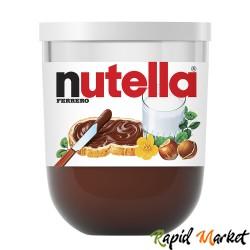 NUTELLA Alune Cu Cacao 200g