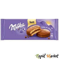 MILKA Prajitura cu Ciocolata 150g